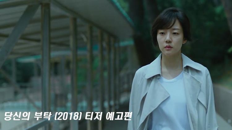 Im Soo Jung vẫn xinh đẹp ở tuổi 38.