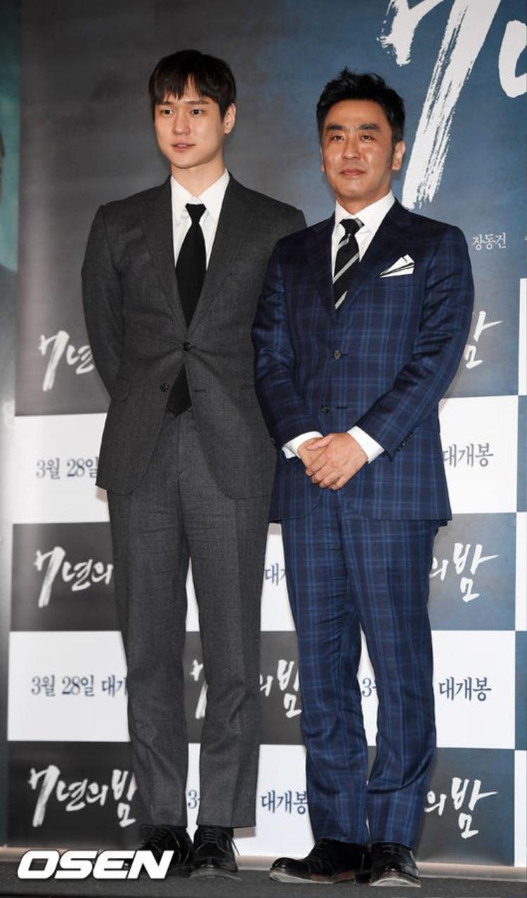 Mê mẩn trước nhan sắc không tuổi của Jang Dong Gun tại họp báo phim Seven Years of Night