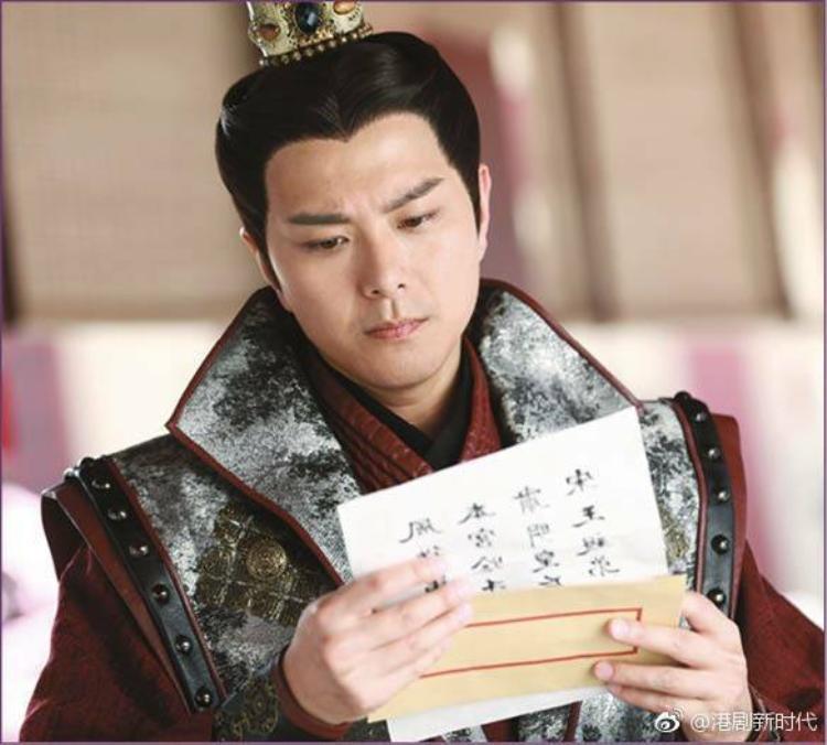 Tiêu Chính Nam trong vai Tướng Quân Hà Ly