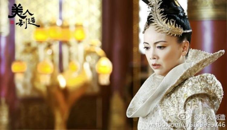 """Tạo hình của diễn viên Đặng Tụy Vân trong vai Võ Tắc Thiên - """"Chế tạo mỹ nhân"""""""