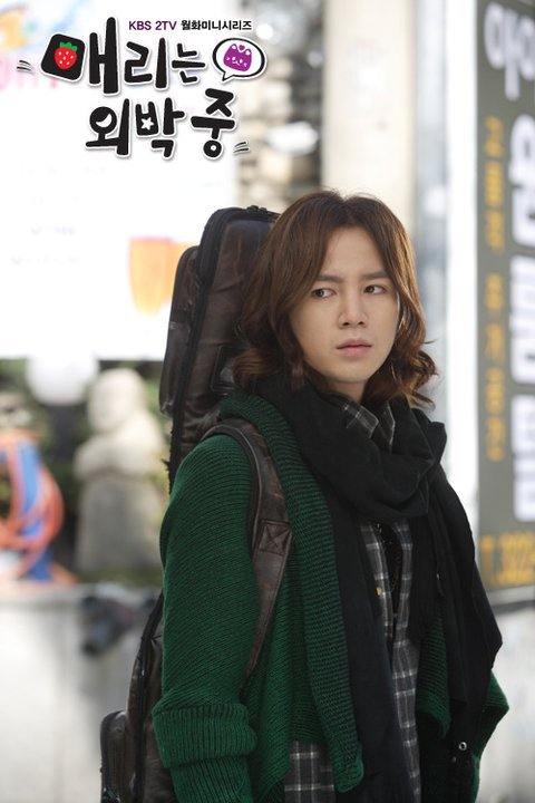 """Sau khi nhìn thấy những bức hình này, người xem vô cùng ngạc nhiên, đồng thời nhắc lại một vai diễn tương tự của anh trong bộ phimMary stayed out all night sản xuất năm 2011 với sự góp mặt của """"Em gái quốc dân"""" Moon Geun Young."""