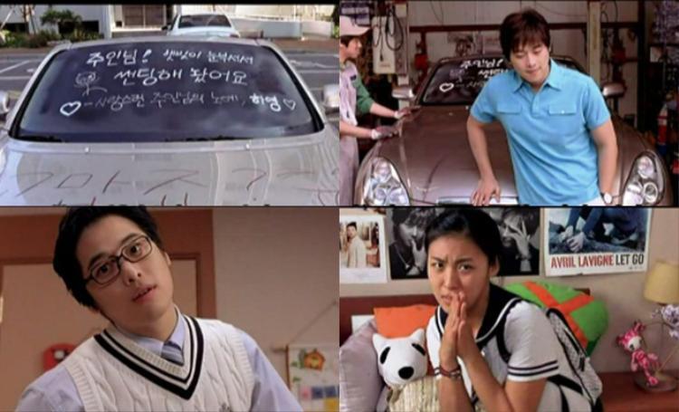 Ha Young phá xe của Hyung Joon và bị anh lên kế hoạch trả thù lại.