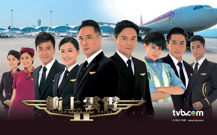 """""""Bao la vùng trời 2"""" là tác phẩm ăn khách nhất nhì TVB vào năm 2013 với hiện tượng """"Captain cool"""" của Trương Trí Lâm"""