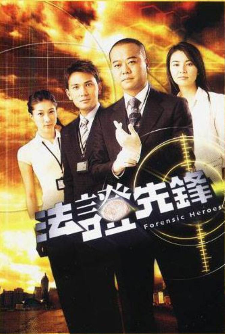 """""""Bằng chứng thép 1"""" (2006)"""
