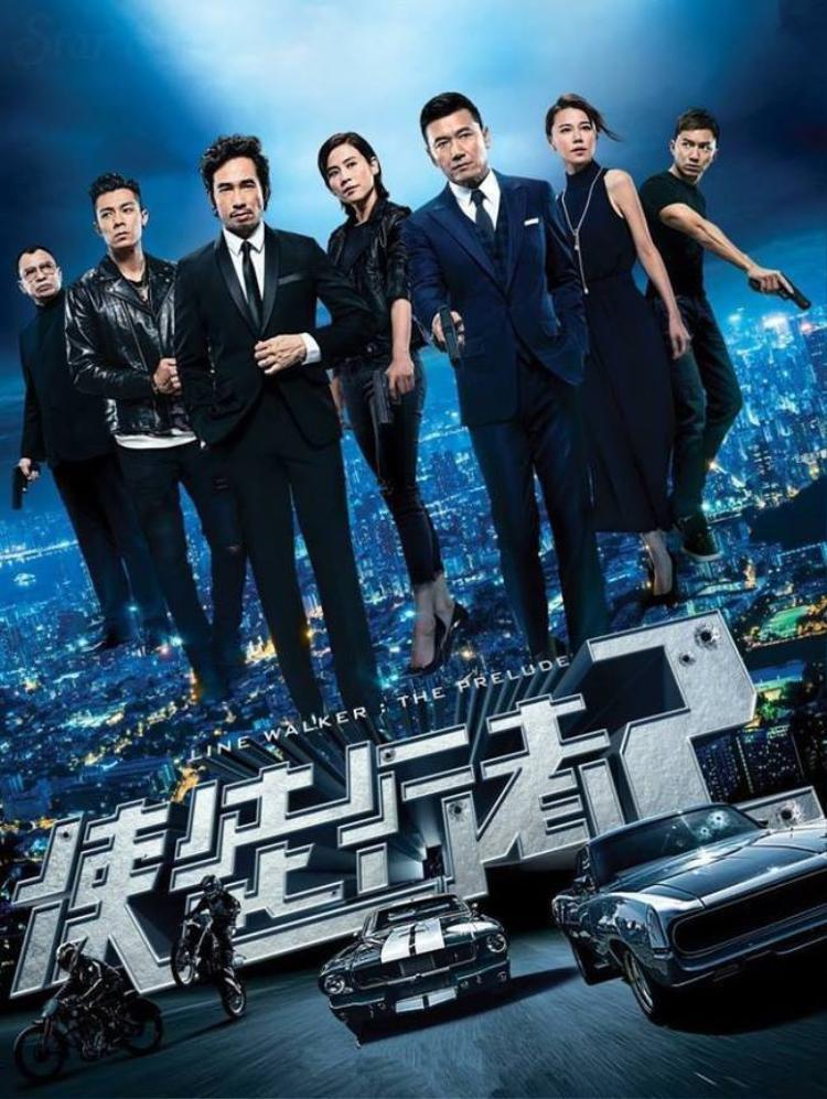 """""""Mất dấu 2"""" thu hút được rất nhiều khán giả Đại Lục dù rating ở Hong Kong chỉ ở mức trung bình"""