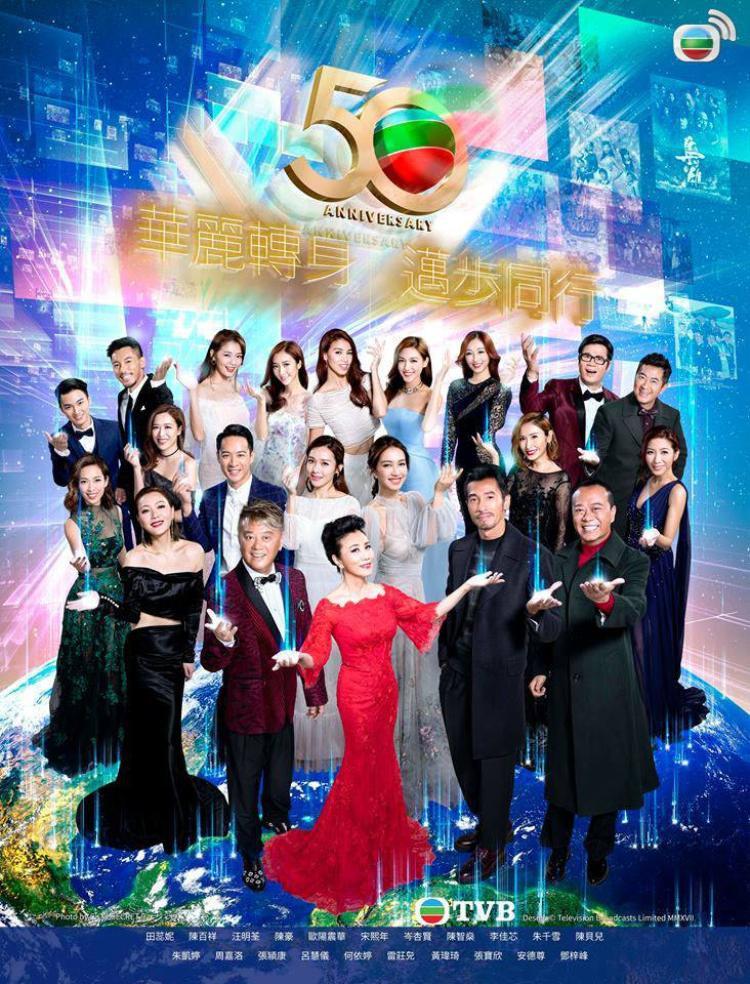 TVB đang bước qua giai đoạn mới
