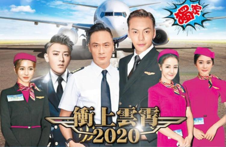"""""""Bao la vùng trời 3"""" dự kiến chiếu vào năm 2020 với ít nhất một ngôi sao hạng A từ Đại Lục và gạch bỏ tuyến vai của Trương Trí Lâm lẫn Hồ Hạnh Nhi"""