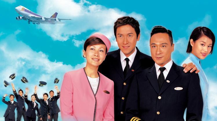 """""""Bao la vùng trời 1"""" (2003)"""
