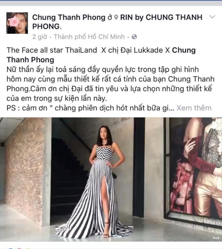 Về phía Chung Thanh Phong, anh cũng không khỏi hạnh phúc khi có cơ hội hợp tác với một trong những chân dài đắt giá nhất Thái Lan.