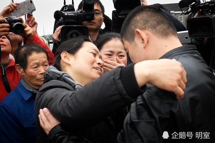 Trải qua bao nhiêu sóng gió, cuối cùng Yu đã được đoàn tụ cùng gia đình.