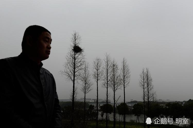 YuZhongliang, chàng trai 39 tuổi đã tìm lại được gia đình sau 25 năm mất tích.