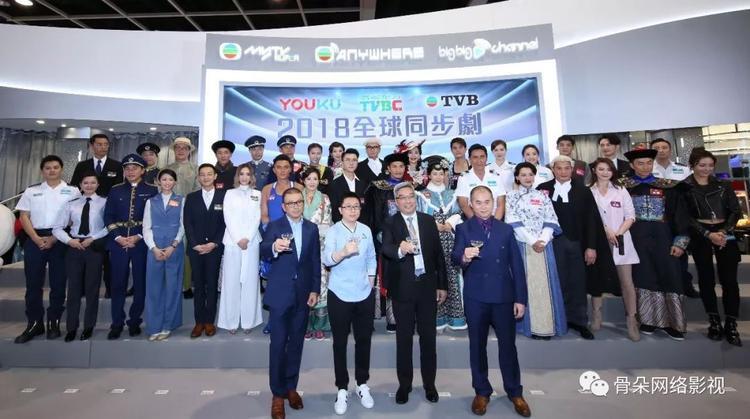 """Sự hợp tác giữa TVB và các trang mạng lớn của Trung Quốc làm cho khán giả trung thành của TVB cảm thấy lo sợ khi dòng phim nổi tiếng của HK sẽ bị """"thương mại hóa""""."""