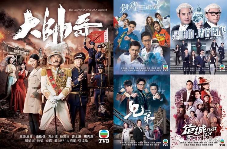 """Những bộ phim TVB chính thức trở thành """"phim chiếu mạng"""" của Trung Quốc."""
