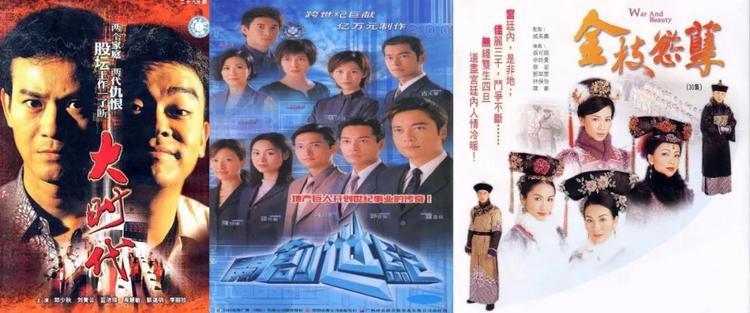 3 bộ phim trở thành kinh điển không thể thay thế của TVB.