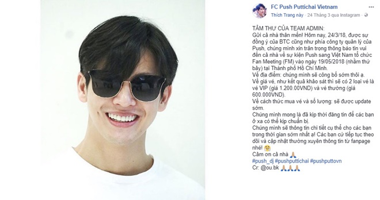 Thông tin độc quyền từ Fanpage lớn nhất của Push Puttichai tại Việt Nam.