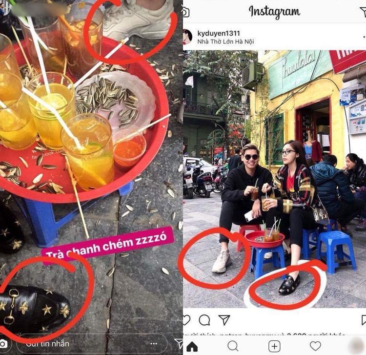 Nick Trần đi chơi cùng Kỳ Duyên và quản lý của cô nhưng không lộ mặt. Tuy nhiên, hình ảnh anh đăng tải trên Instagram cá nhân khiến người hâm mộ dễ dàng nhận ra anh cũng có mặt trong buổi trà chanh vỉa hè.