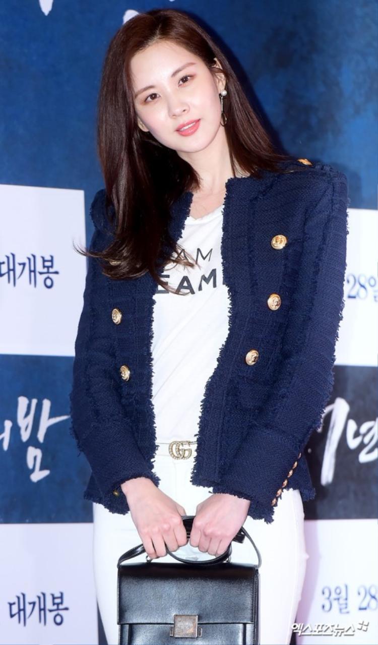 Cựu thành viên SNSD - Seohyun.