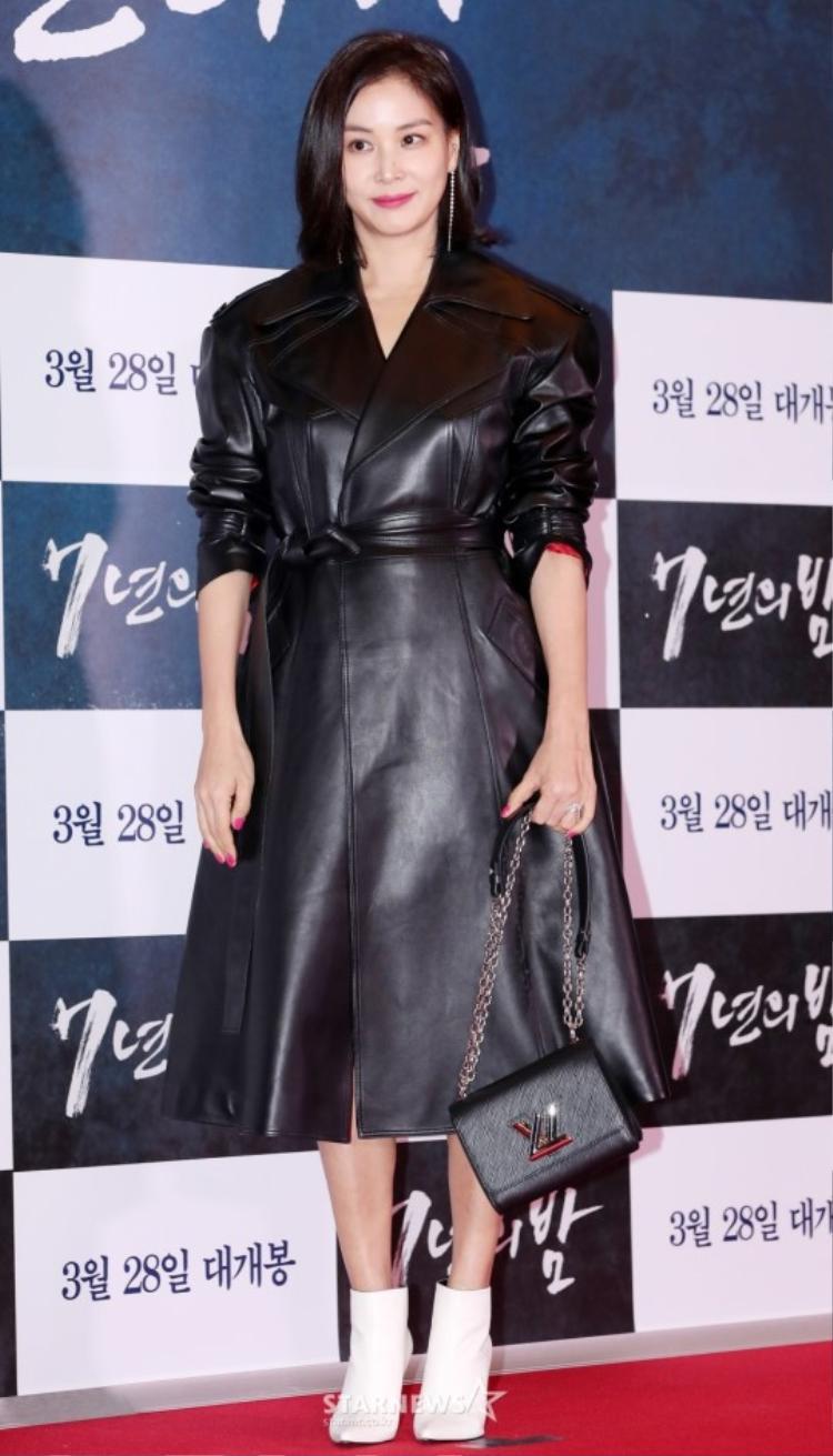 Go So Young - bà xã của Jang Dong Geun.