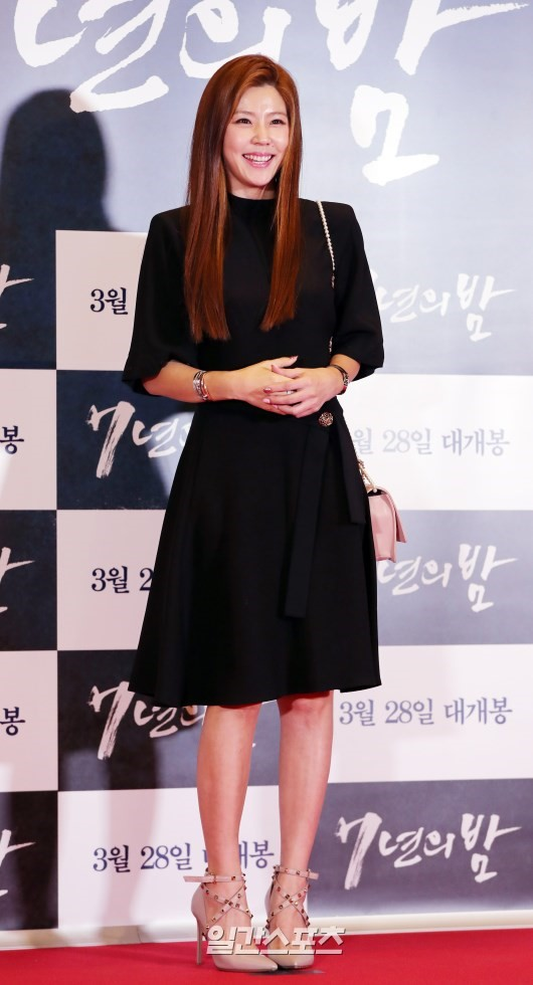 Lee Yoon Mi.