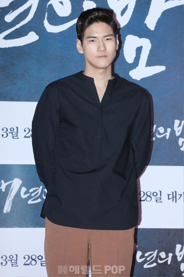 Diễn viên Kim Hyun Joon.