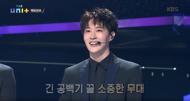 Minwoo luôn nở nụ cười rạng rỡ.