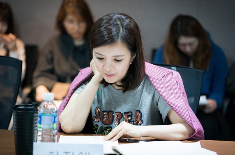 Shin Eun Jung.