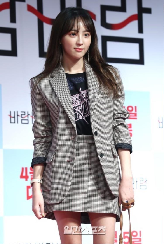 Jung Hye Sung.
