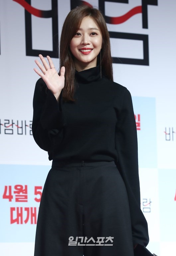 Nữ diễn viên xinh đẹp Jo Bo Ah.