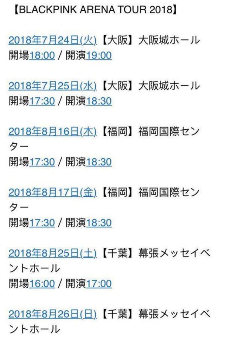 Lịch trình tour diễn của BlackPink tại Nhật.