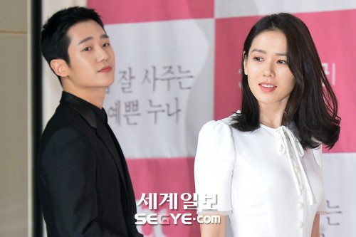 Cặp chị em Son Ye Jin - Jung Hae In.