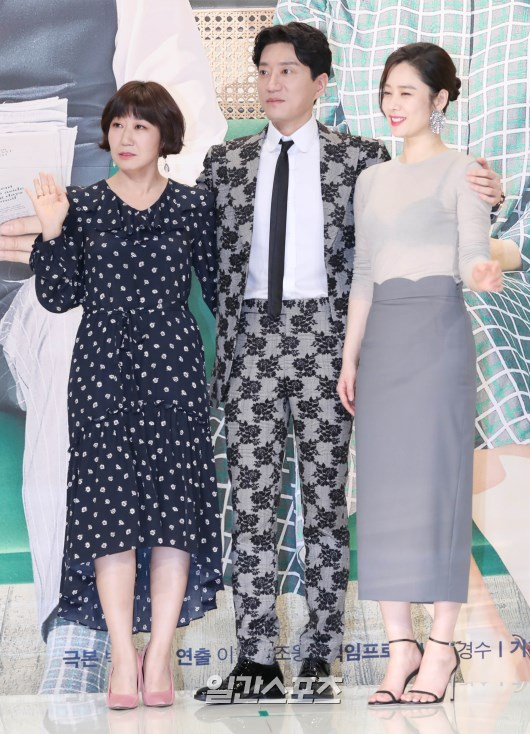 Ông chồng và 2 cô vợ.