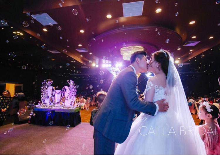 Đám cưới của 2 nhân vật chính (Ảnh: FBNV)