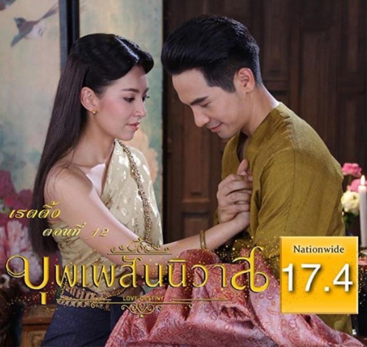 Rating tập 12 được lên sóng vào tối 29/03 giữ vững con số 17,4%.
