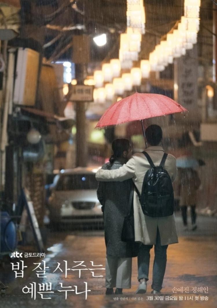 Khán giả đồng cảm với hoàn cảnh của Son Ye Jin trong tập đầu Pretty Noona Who Buys Me Food