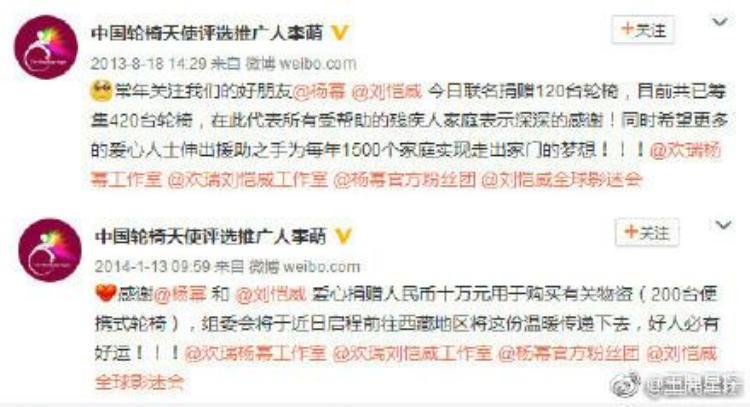 Hình ảnh Dương Mịch xuống dốc trầm trọng sau hàng loạt scandal liên quan tới từ thiện