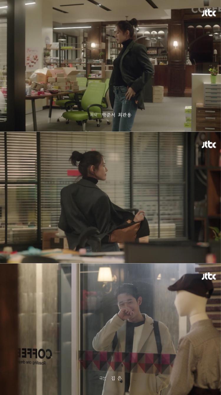 Jun Hae bật cười khi nhìn Jin Ah nhảy.