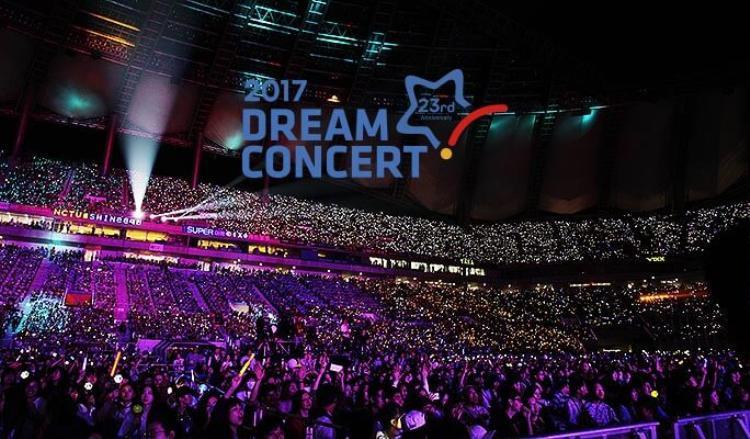 Dream Concert 2017 chứng kiến sự tham gia của 25.000 fan chật kín sân vận động.