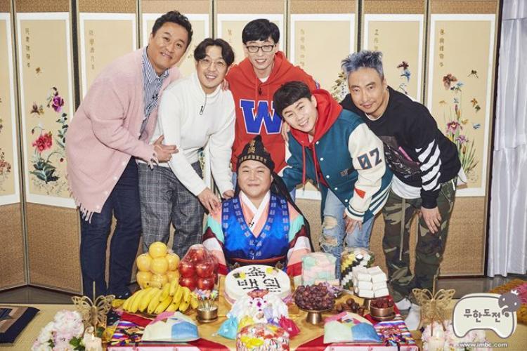 Mọi người mừng sinh nhật thành viên mới Jo Se Ho.