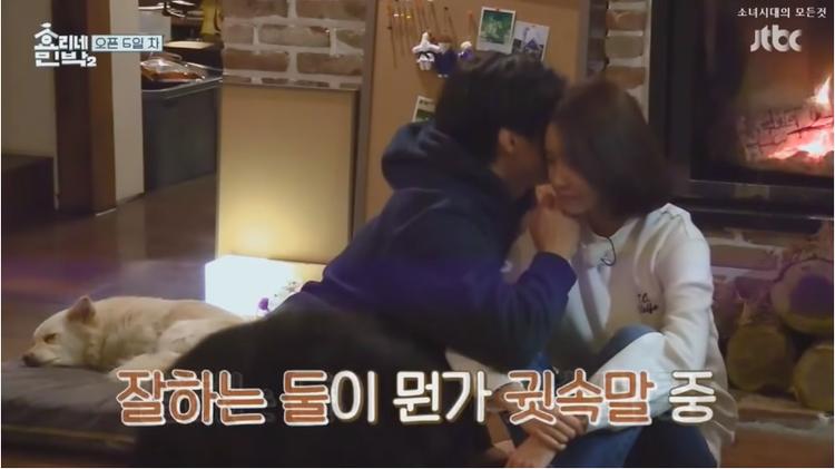 Tuy nhiên, trò chơi đã giúp cho tình chị em của Yoona và Bo Gum thêm thân thiết.