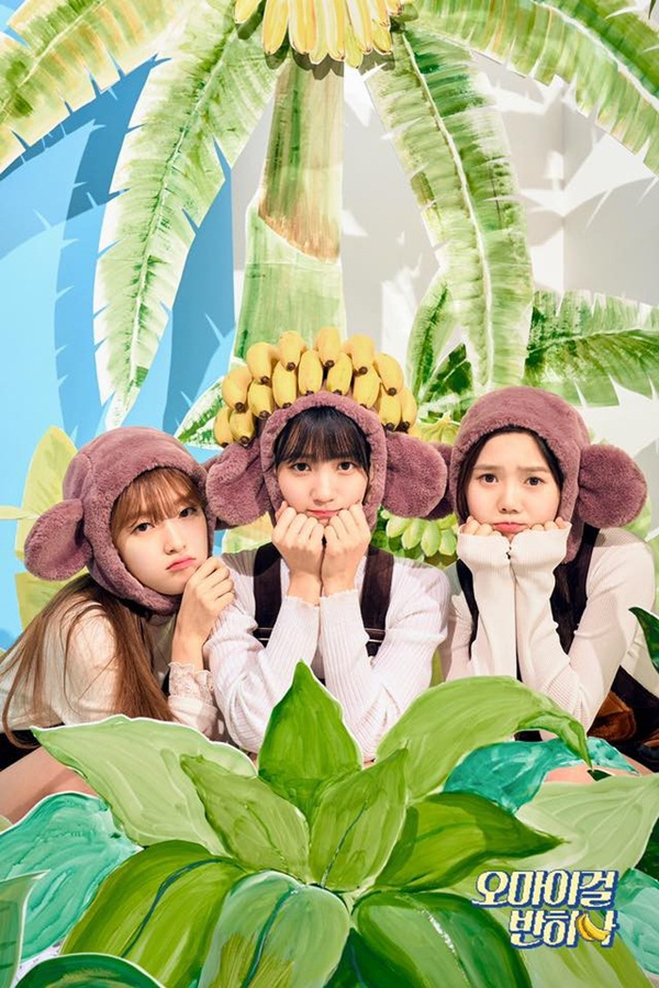 Sub-unit Oh My Girl Banhana