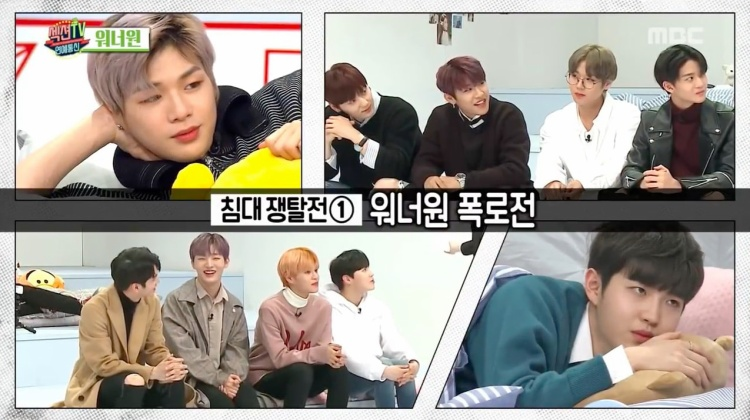 Wanna One tại show Section TV.