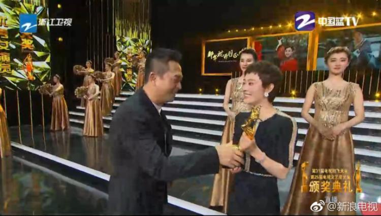 Giải thưởng Phi Thiên lần thứ 31: Tôn Lệ là nữ diễn viên 8x duy nhất nhận 3 giải thưởng