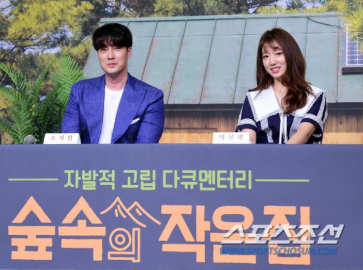 Sau khi công khai hẹn hò, Park Shin Hye lần đầu xuất hiện trước truyền thông, sánh vai cùng So Ji Sub