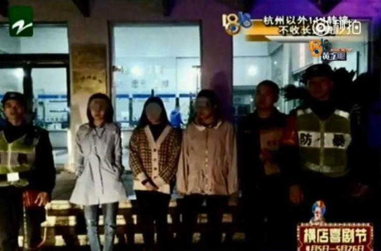 Ba cô gái bị cảnh sát bắt ngay tại hiện trường.