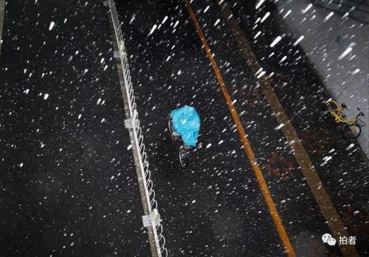 Hầu hết các khu vực tại Bắc Kinh đều có tuyết rơi từ vừa đến lớn.