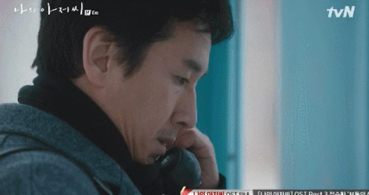 My Mister: Đánh người nói xấu Lee Sang Gyun, phải chăng IU đã quyết tâm về phe của anh?