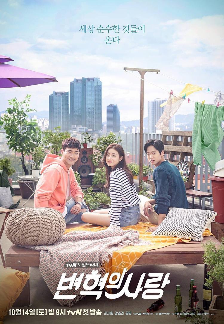 Byun Hyuk, Baek Joon và Jaehoon - 3 nhân vật chính của Revolutionary Love.