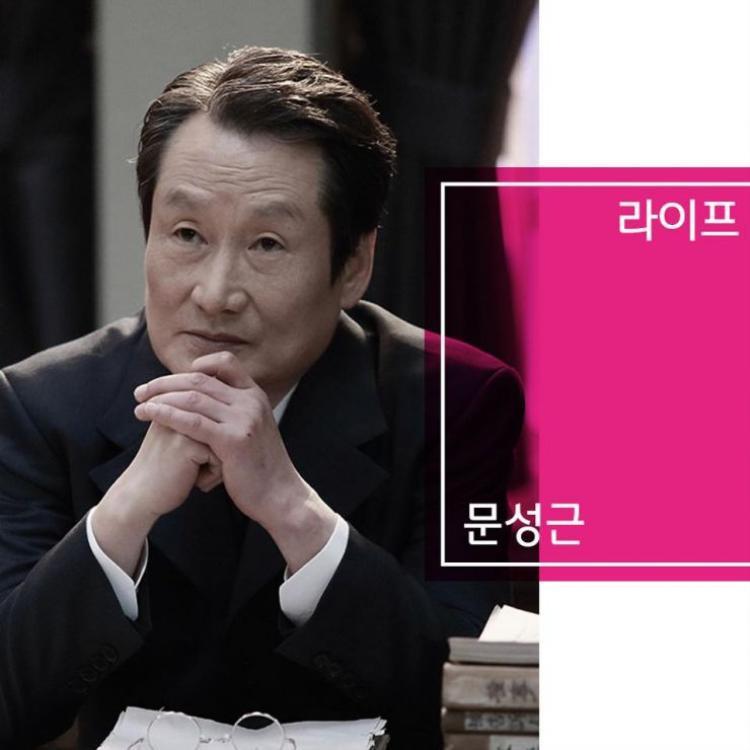 Moon Sung Keun