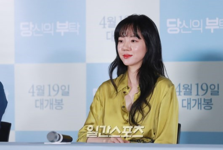 Họp báo Mothers: Im Soo Jung khoe sắc bên hậu bối kém 22 tuổi