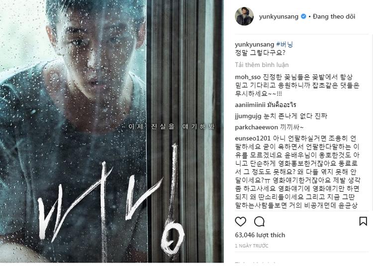 """Nam diễn viên chân dài Yoon Kyung Sang nói: """"#Burning.Thật sự là vậy sao?""""."""